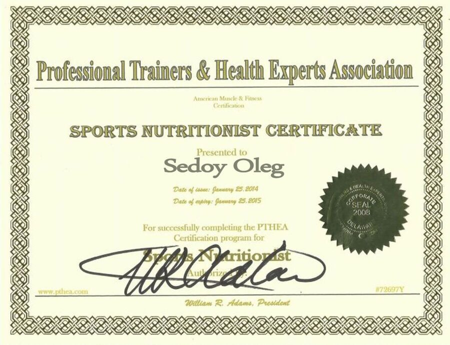 Sports Nutritionist